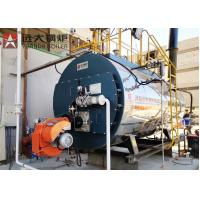 Buy cheap Fire Tube Gas Oil Steam Boiler 1 Ton Automatic Operating WNS 1 - 1.25 - Y from wholesalers