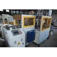Wholesale 100pcs/min disposable paper cup making machine MB-C12H from china suppliers