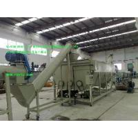 Wholesale Pet Flakes Recycling Line (500-2000kg/hr) from china suppliers