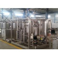Wholesale Medium Scale Milk Production Line Automatic Yogurt Processing Equipment from china suppliers
