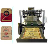 Wholesale Automatic Kraft Paper Multiwall Bag Making Machine 4 Colors Synchronized Printing from china suppliers