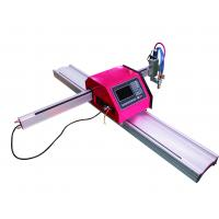 Chinese excellent quality  portable cnc plasma cutting machine