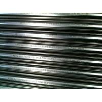 Best 201 304 316L Food Grade Stainless Steel Tubing , 6mm to 600mm OD wholesale
