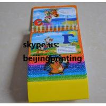Children Book Calendar Printing in Beijing China, Beijing Printing Expert for sale