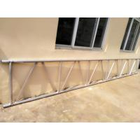 Buy cheap Haki scaffolding Width 750mm   48*4mm aluminum beam  5.25  6.25m from wholesalers