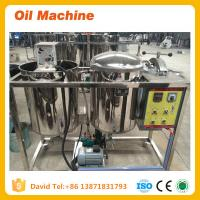 Wholesale High quality mini corn or peanut oil refining plant/small sunflower oil refining machine from china suppliers