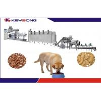 Wholesale Iso Dog Feed Pellet Making Machine Pet Food Production Extrusion Machine from china suppliers