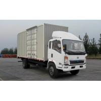 China Sinotruk Howo 2nd Hand Lorry 2015 Year Made 160hp 4×2 Drive Mode 9995x2498x3750mm on sale