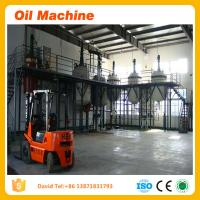 Wholesale One-stop service Corn Germ Oil Complete Plant Corn Oil Mill Plant Corn Oil Making Machine from china suppliers