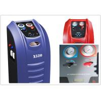 Wholesale Automotive AC Recovery Machine from china suppliers