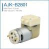 Buy cheap high pressure DC vacuum pump from wholesalers