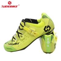 China Reinforce Toe Cup Design Cycling Shoes Anti Collision High Durability for sale