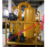 Dirty Transformer Oil Treatment System, degasifier,purifying ,vacuum oil filtration dehydrating the used insulating oil for sale