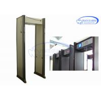 Wholesale Audible Alarming Door Frame Metal Detector 45 Zones With Directional Counter from china suppliers