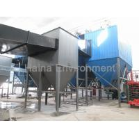 Wholesale Multi Cyclone Dust Collector With High Efficient Mist Eliminator from china suppliers