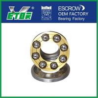 Wholesale Single Row 51215 Thrust Ball Bearing Low Vibration IS9001 High Performance from china suppliers