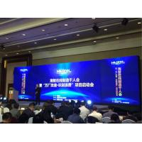 Wholesale 1000nit RGB LED Stage Screen Rental SMD 3 In 1 Stage Video Screens 1/16 Scan from china suppliers