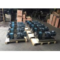 Wholesale KQ1T-30T Stainless Steel Lobe Pumps , Food Grade Gear Rotor Pump For Liquid from china suppliers