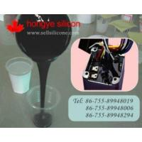 Liquid Electronic Potting Two Compound Silicone