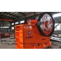 China Jaw Crusher Working Principle on sale