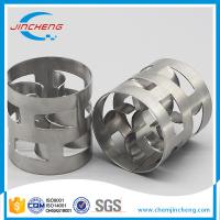 Wholesale Thin Wall Metal Random Packing / Stainless Steel Pall Rings For Cooling Tower from china suppliers