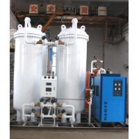 Wholesale 10~25Mpa Medical Oxygen Generator For Hospital , Oxygen Generation Plant from china suppliers