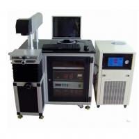 Wholesale High Spped Metal Marking Machine fo U Dish , Electric Battery from china suppliers