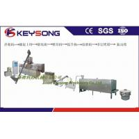 Wholesale Bread Crumb  Food Extruder Machine Full Automatic 46.5kw Low Energy Consumption from china suppliers