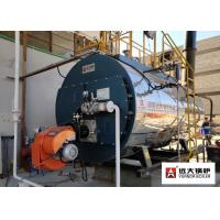Wholesale Full Auto Fire Tube Gas Oil Three-Way Industrial Steam Boiler for sale from china suppliers