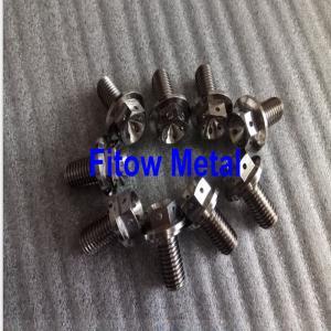 Buy cheap ti64 Titanium Motorbike Rear Brake Motorcycle Rotor Bolt Screw blue Titanium from wholesalers