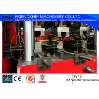 China Automatic hydraulic C Z Interchangable Purlin Roll Forming Machine With Pre-Punching and Motor driven on sale