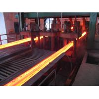 Wholesale Semi-portal 2 Strands Steel Casting Machine , Ladle Turret Steel CCM from china suppliers