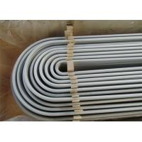 China SA213 TP304 Stainless Steel U Bend Pipe ,stainless steel heat exchanger tubes on sale
