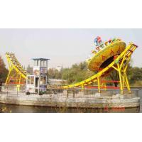 China Amusement Machine China Flying Disk for sale