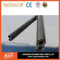 Wholesale End cap 12mm od Q345 seamless alloy steel tube from china suppliers