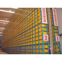 Buy cheap Corrosion Protection Automatic Storage And Retrieval System For Cold Room from wholesalers
