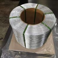 China 3.05mm Hot Dipped Galvanized Steel Wire For ACSR Conductor With Z2 Packing on sale