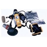 Wholesale Fire Fighting Equipments Air Breathing Apparatus from china suppliers