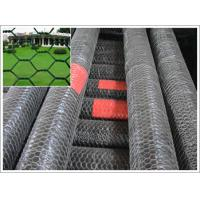 Wholesale Electro Galvanized hexagonal wire mesh from china suppliers