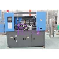 Wholesale High Pressure Bottle Blowing Machine / Blowing System For Plastic Bottles from china suppliers