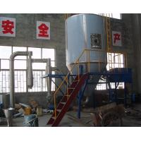 Wholesale High Efficiency Centrifugal Spray Dryer Of Milk Powder 320-380 Kg / Hour Feeder Capacity from china suppliers