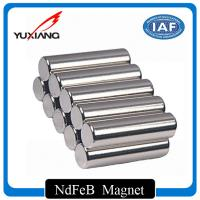 Permanent Neodymium Custom Made Magnets Radial Magnetizing Silver Color for sale