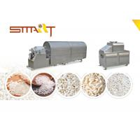 Wholesale Electric Automatic Puffed Rice Making Machine 50kg/Hr Stainless Steel Made from china suppliers
