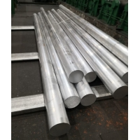 Wholesale Anti Corrosion 6063 T6 Rod Aluminium Solid Round Bar from china suppliers