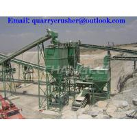 Wholesale price of stone crusher plant victoria from china suppliers
