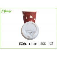 Wholesale Food Grade Plastic Hot Coffee Paper Cup Lids with Logo Printed , Free Sample from china suppliers