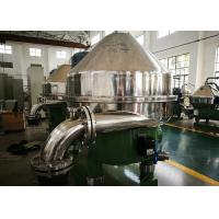Wholesale High Speed Centrifugal Water Separator , Industrial Continuous Centrifuge from china suppliers