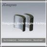 Arc-Segment Motor NdFeB Magnet for sale
