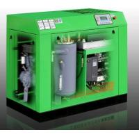 Wholesale Industrial Oil Free Screw Air Compressor from china suppliers