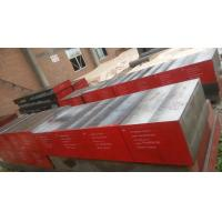 Wholesale 1.2581 Tool Steel Bar from china suppliers